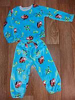 Детская пижама  махра,  размер 34 (6-7 лет)