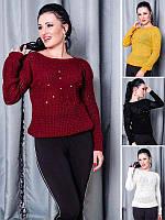 Женский свитер  -STAR-