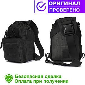 Тактическая - штурмовая универсальная сумка на 6-7 литров с системой M.O.L.L.E Black (095-black)