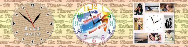 Изображения настенных часов с фото