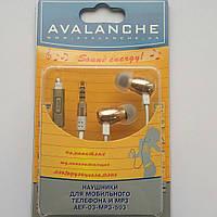 Гарнитура к мобильному телефону Avalanche MP3-503