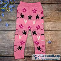 Вязанные лосины с разрезами для малышей Размеры: 1,2,3,4,5,6 лет (5799-3)