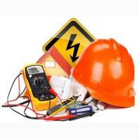 Электромонтажные услуги, ремонт и установка электрики и автоматики Херсон