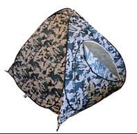 Палатка самораскрывающаяся 2,5*2,5м