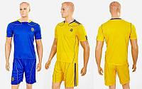 Форма футбольная детская Украина 1006-UKR-12: размер S-XL