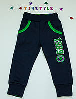 Спортивные теплые  брюки  для мальчика на рост  98-110 см