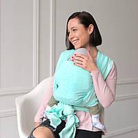 Тканый слинг-шарф Love & Carry — ЛАГУНА бесплатная доставка новой почтой с рождения 950-1150грн, фото 1
