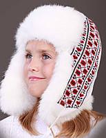 Шапка ушанка меховая для девочки