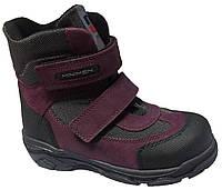 Ботинки Minimen 12BAKLAJAN 28 18,8 см Баклажановый