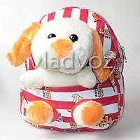 Детский рюкзак с мягкой игрушкой собачкой полосатый красно белый