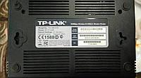 Продам Роутер TP-LINK TD W8151N ADSL