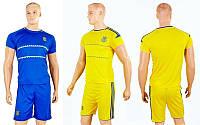 Форма футбольная детская Украина 1006-UKR-13: размер XS-XL