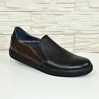 Туфли-мокасины мужские кожаные на черной плоской подошве.