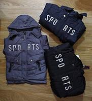 Курточка на меховой подкладке для мальчиков Cross Fire оптом, 4-12 лет, фото 1