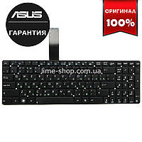 Клавиатура для ноутбука ASUS R500XI323VD, U57A, U57a-bbl4, U57DE, U57DR, U57N, U57VD, U57VJ, U57VM