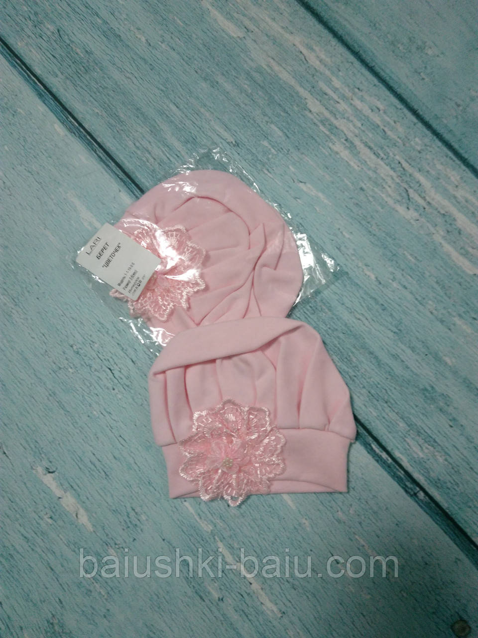 """Детский берет на лето """"Цветочек"""", (розовый, интерлок)"""