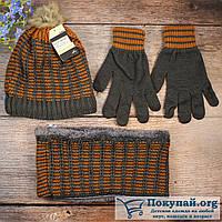 Турецкий зимний набор для мальчика Размер: 8- 10 лет (5806-1)
