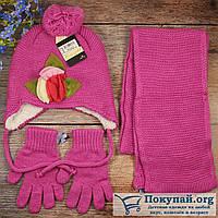Зимний набор для девочки Размер: 2- 5 лет Турция (5806-2)