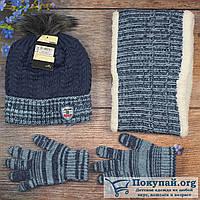 Набор с шапкой и перчатками для мальчика Размер: 2- 5 лет Турция (5806-4)