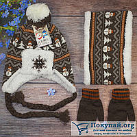 Зимний набор с шапочкой для мальчика Размер: 1- 2 года (5807-1)