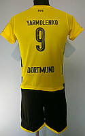 Футбольная форма детская подростковая Borussia Dortmund Yarmolenko желто-черная