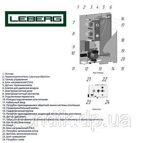 Котел электрический LEBERG Eco-Heater 9.0 E, фото 2