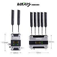 VAXIS STORM 1000FT+ (300 м) Беспроводная система передачи видеосигнала