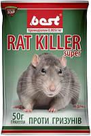 Гранулы против грызунов Рат Киллер (50г)