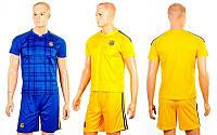 Форма футбольная детская Украина 1006-UKR-14: размер XS-XL