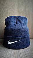Зимние шапки Nike отличного качества. Все цвета в наявности.