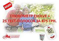 Глюкометр EVOLVE TysonBio