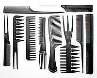 Набор расчёсок профессиональный 10 шт