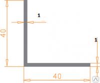 Алюмінієвий Кутник ПАК-0027 40х40х1 / AS Срібло