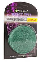 Для дезодорації вигрібних ям і септиків біопрепарат-деструктор Microzyme Вейст Тріт таблетка 85г