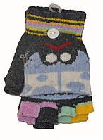 Перчатки с варежками детские