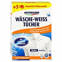 Салфетки для отбеливания белого белья Heitmann 15+5шт