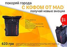 """Городской рюкзак  """"КОФ"""" бежевый, фото 3"""