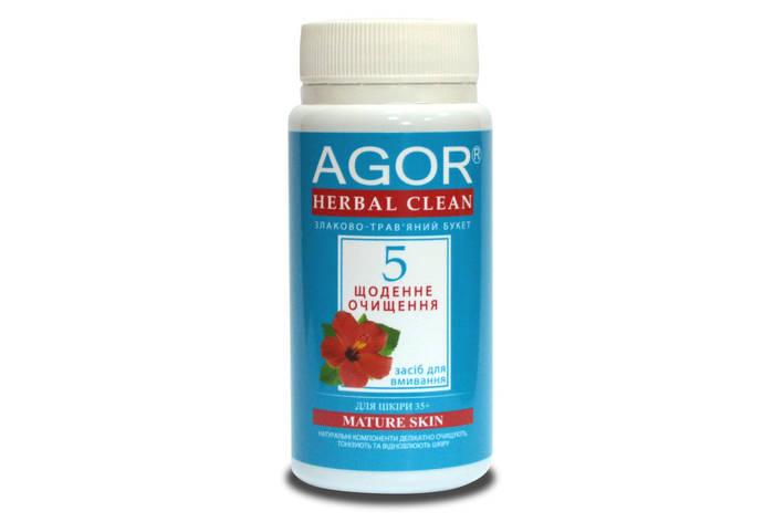 «Ежедневное очищение №5» для кожи 35+, Agor, 65 г, фото 2