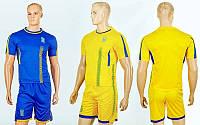 Форма футбольная детская Украина Чемпионат Мира 3900-UKR-18: размер XS-XL