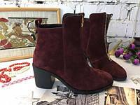 Женские зимние ботинки  из натуральной замши на овчине