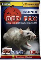 Родентицид Гранулы против грызунов Ред Фокс (250г)