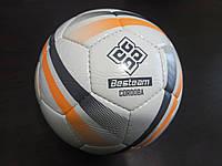 Футбольный мяч BestTeam Cordoba BL-24062 (р. 4)
