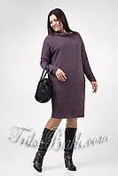 Женское теплое трикотажное платье Большого размера