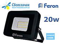 Прожектор светодиодный 20W Feron LL-852