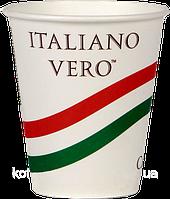 Стаканчики бумажные для кофе Italiano Vero, 175 мл \ 115 мл