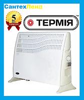 Электроконвектор Термия (LC-2000P) ЭВУА-2.0/230 (сп) Универсал Комфорт 2.0 кВт, напольный/настенный