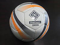 Футбольный мяч BestTeam Cordoba BL-24062 (р. 5)