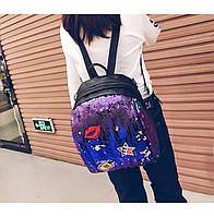 Рюкзак с пайетками и нашивками- 207-162