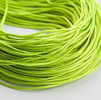 Шнур атласный зеленый для силиконовых слингобус, грызунков, держателей, толщина 2 мм