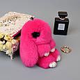 Брелок Кролик из натурального меха Эксклюзивный с норковыми ресницами 20 см, фото 2
